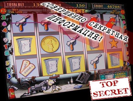 Игровые автоматы больше фишек секреты вконтакте игровые автоматы без рег