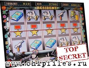 Как обмануть игровой автомат сейфы thumbnail