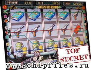 Игровые автоматы resident секреты казино корона игровые автоматы реальные деньги